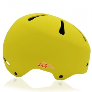 Sphere Sage Skate helmet LH033 Yellow side for kids skate, roller, skateboard, inline player and balance bike player protective safe accessory tools